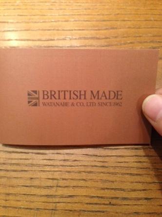 BRITISH MADE Wポイントのお知らせ