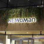 話題のニュウマン新宿に早速行ってきました