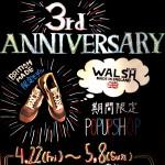 大阪店/WALSH POP UP〜5/8まで!