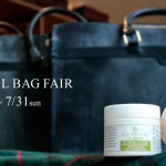 GLENROYAL BAG FAIR開催!
