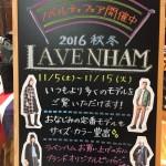 名古屋店特別イベント開催決定です!
