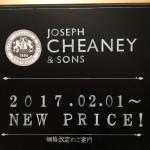 【JOSEPH CHEANEY】価格改定のお知らせ