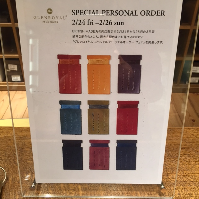 SPECIAL PERSONAL ORDER