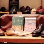二子玉川店にて開催された「一流の人はなぜそこまで、靴にこだわるのか?」出版記念、トークイベントの様子。