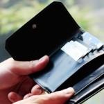 グレンロイヤルの折り財布、その魅力とは何か