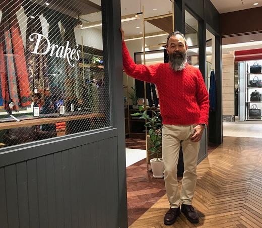 Drake's