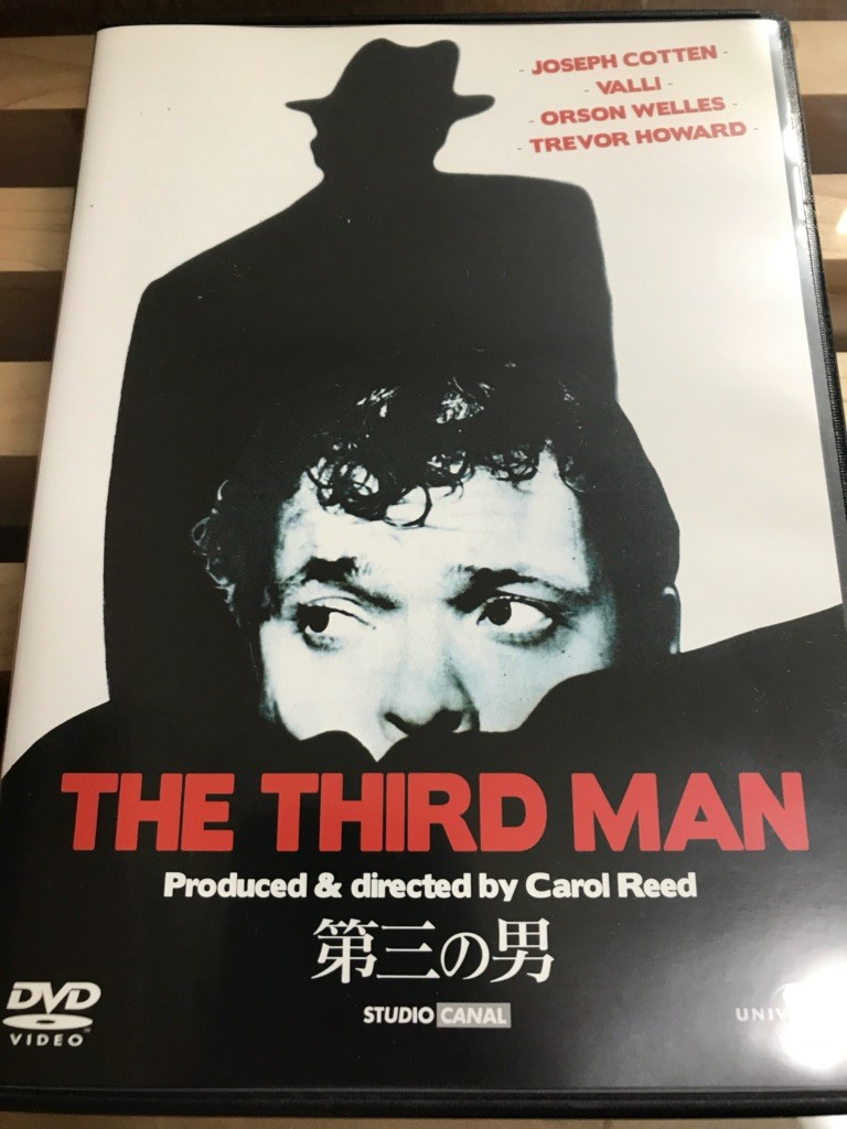 DVD(FRONT)