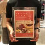 【博多店】紅茶の試飲サービスを3日間限定開催!
