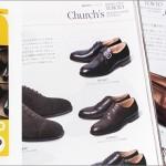男の靴雑誌「ラスト」issue 06 掲載