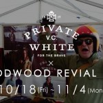 GOOD WOOD REVIVAL FAIR開催!