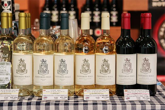 20151204_wine