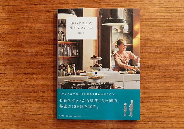 20160418_tsutaya01