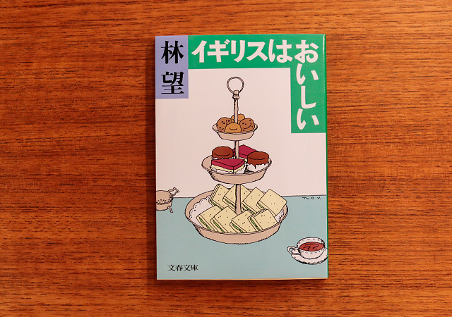 20160418_tsutaya05