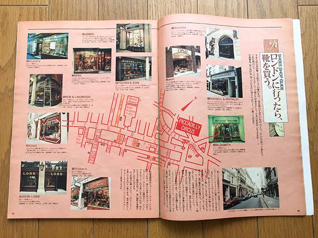 20170406_book2