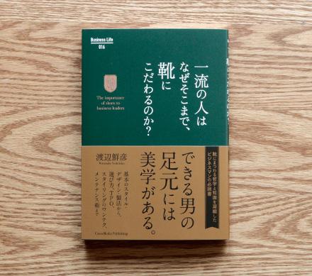 20170518_book