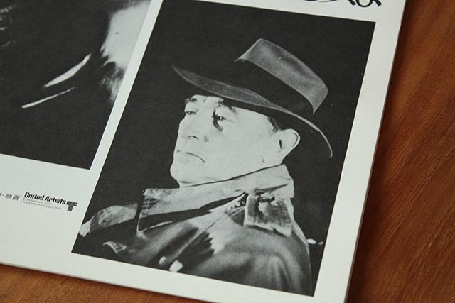 フィリップ・マーロウの画像 p1_35