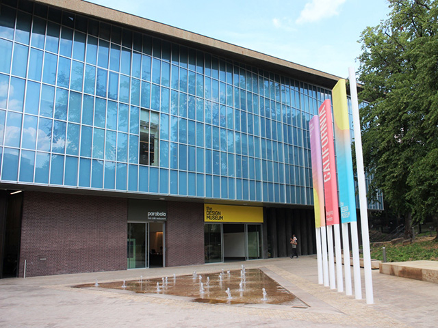 20170807_museum_outside