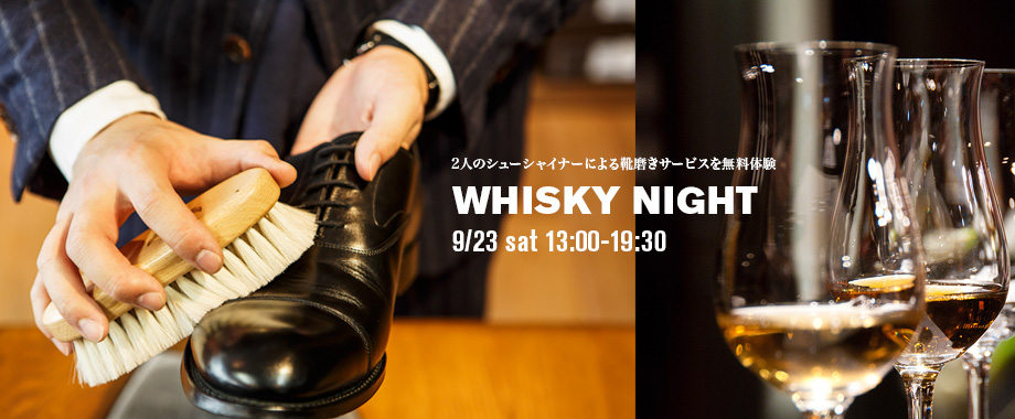 20170913_whisky_main