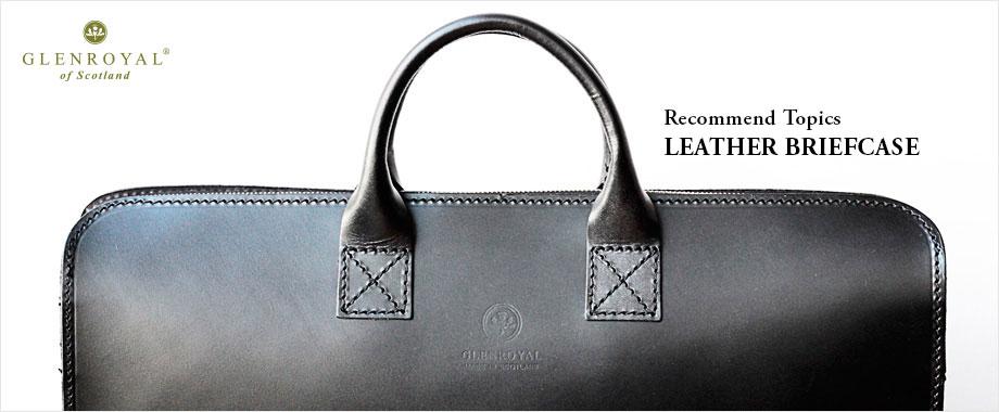 """グレンロイヤルが提案する現代に即した""""今の""""革鞄"""