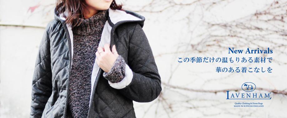 この季節だけの温もりある素材で華のある着こなしを。ラベンハムのフランネル、ブリティッシュウール。