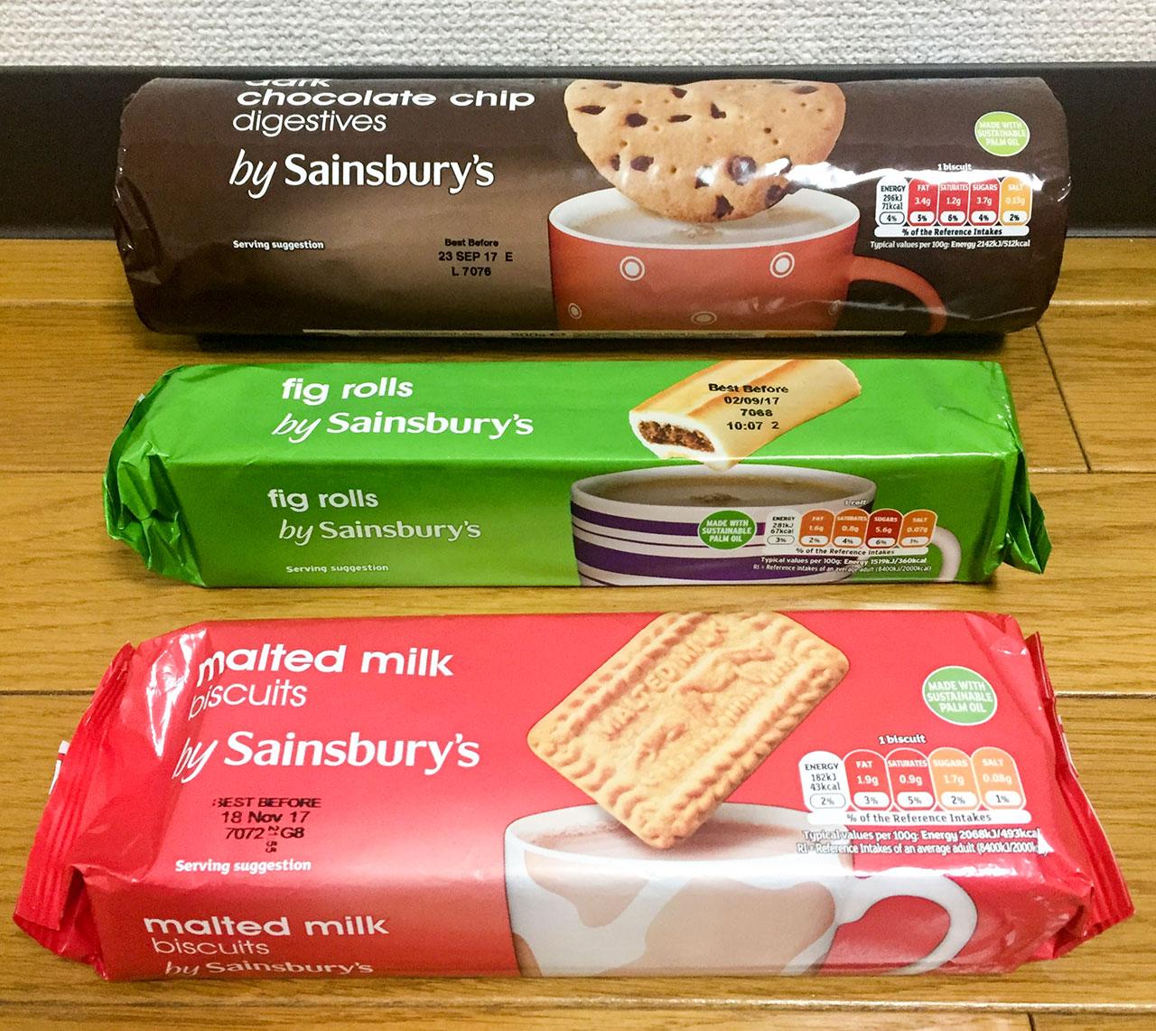 20171215_biscuit_sainsbury