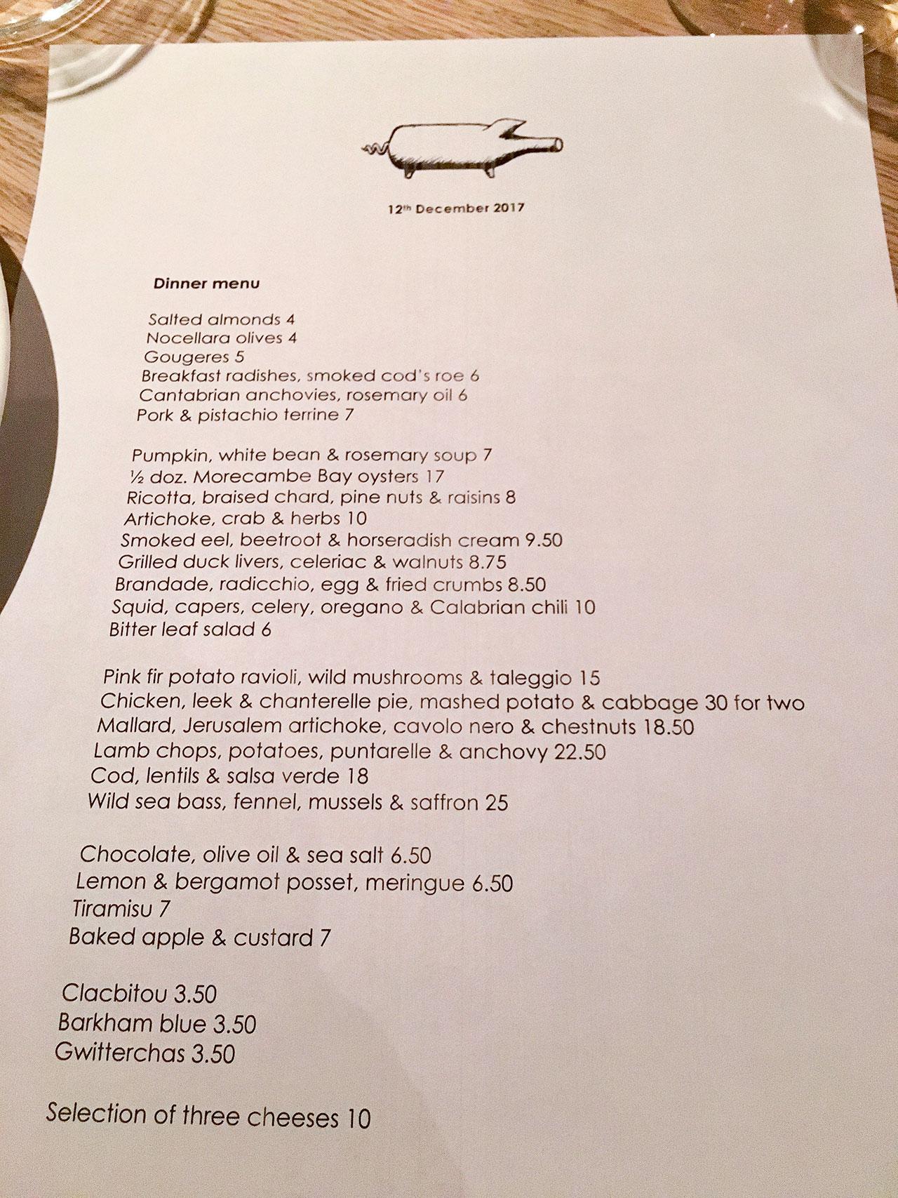 20171220_menu