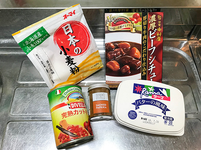 20180112_cooking17