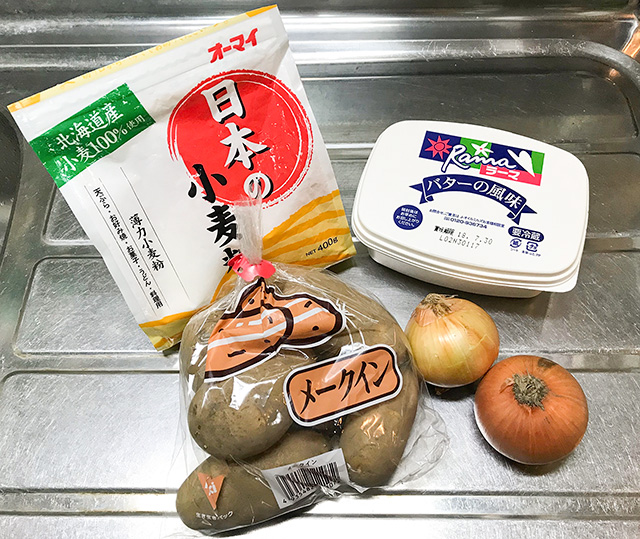 20180112_cooking19