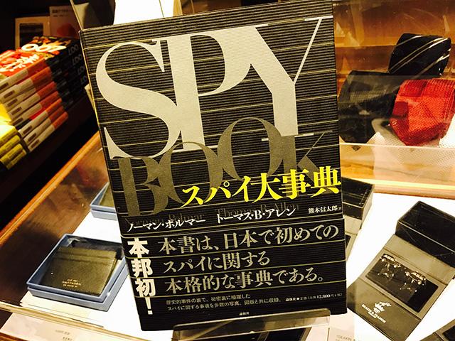 20180115_spy
