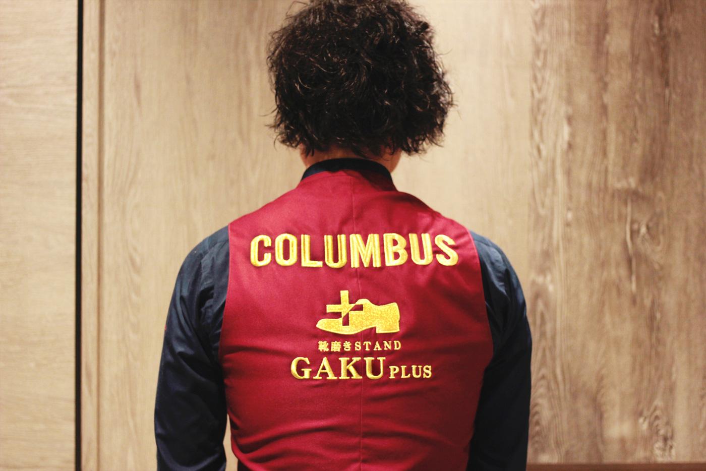 """名古屋の靴磨き店""""ガクプラス/GAKUPLUS""""の佐藤我久さん COLUMBUSとお店のWネームのベストを着用"""