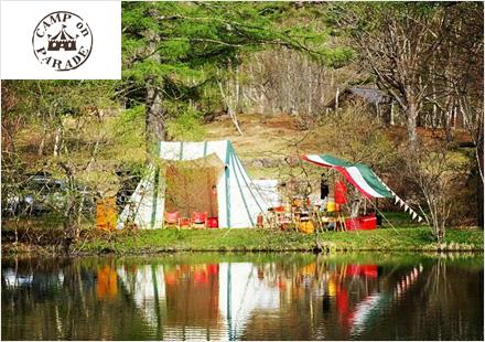 20180520-bmarket_camp