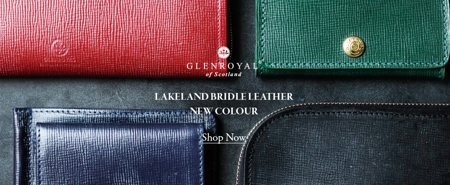 湖水地方をエンボスで表現した唯一無二の世界観、グレンロイヤルのレイクランドブライドルに新色が揃い踏み。