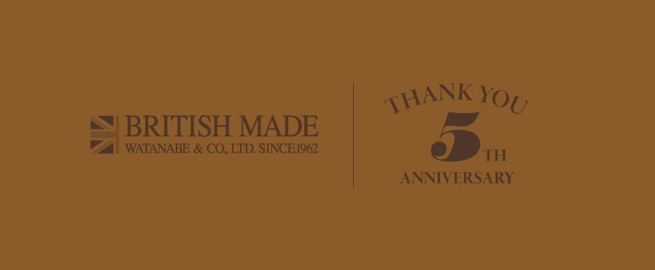 ブリティッシュメイド 5周年記念。ご愛顧に感謝を込めて限定アイテムを発売。さらに1組2名様を英国旅行にプレゼント。