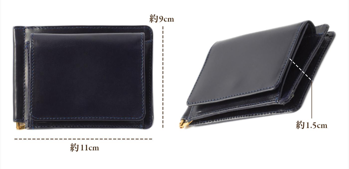 beb0299010d383 サイズコンパクトさを追求したサイズ感が人気の小銭入れ付きのマネークリップ。 約1.5cmという薄マチなサイズ感の一方、計7箇所のカードポケットやコインケースを付属  ...