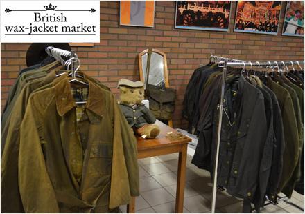 20190526_britishmarket_british_wax_jacket_market