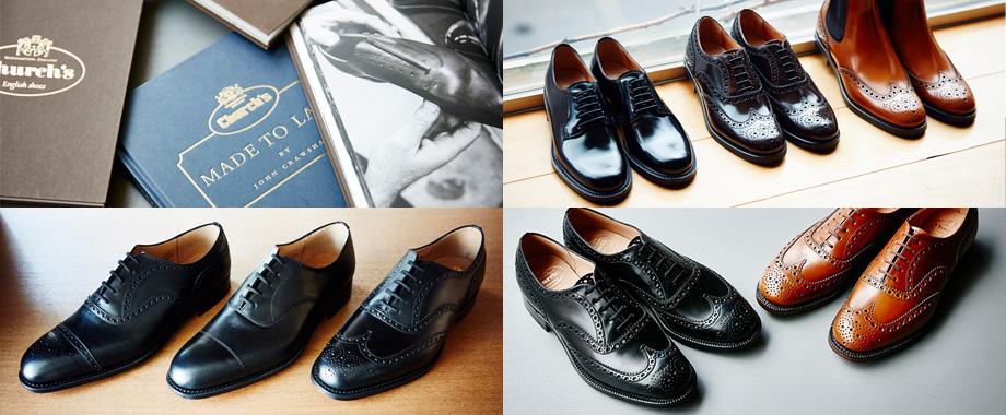 英国靴を代表するチャーチのメンズ・ウィメンズシューズ名品をまとめて紹介