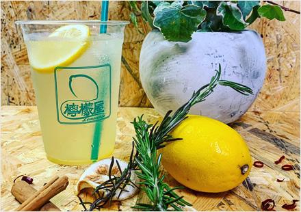 20190526_britishmarket_lemonade