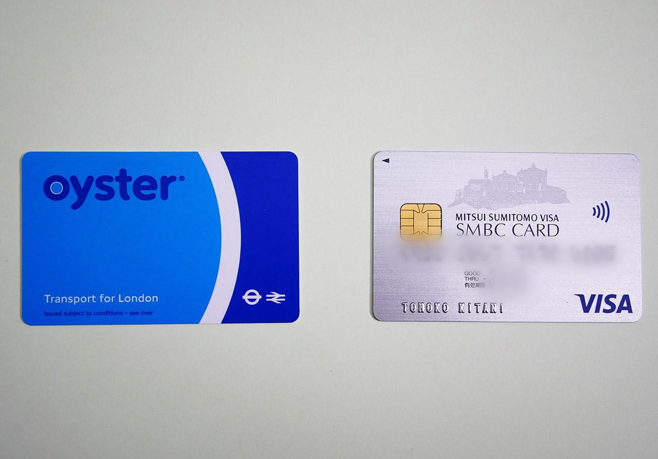 オイスターカード