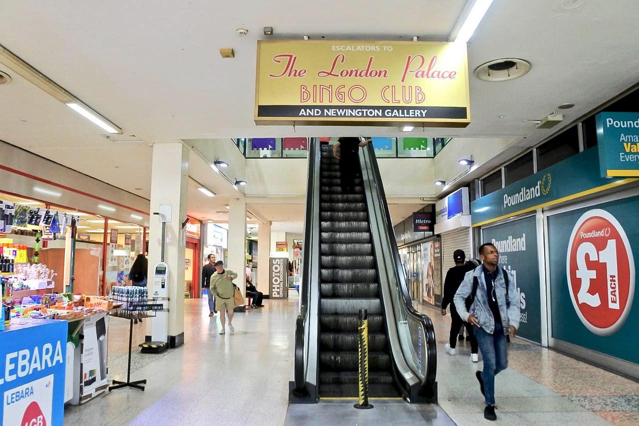ショッピング・モール