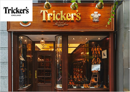20191027-britishmarket-trickers-england