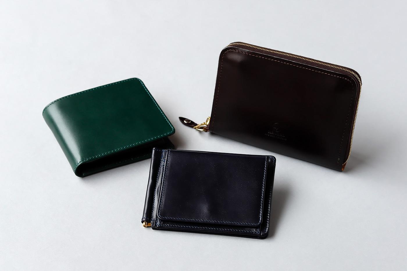 グレンロイヤル 折り財布おすすめラインアップ