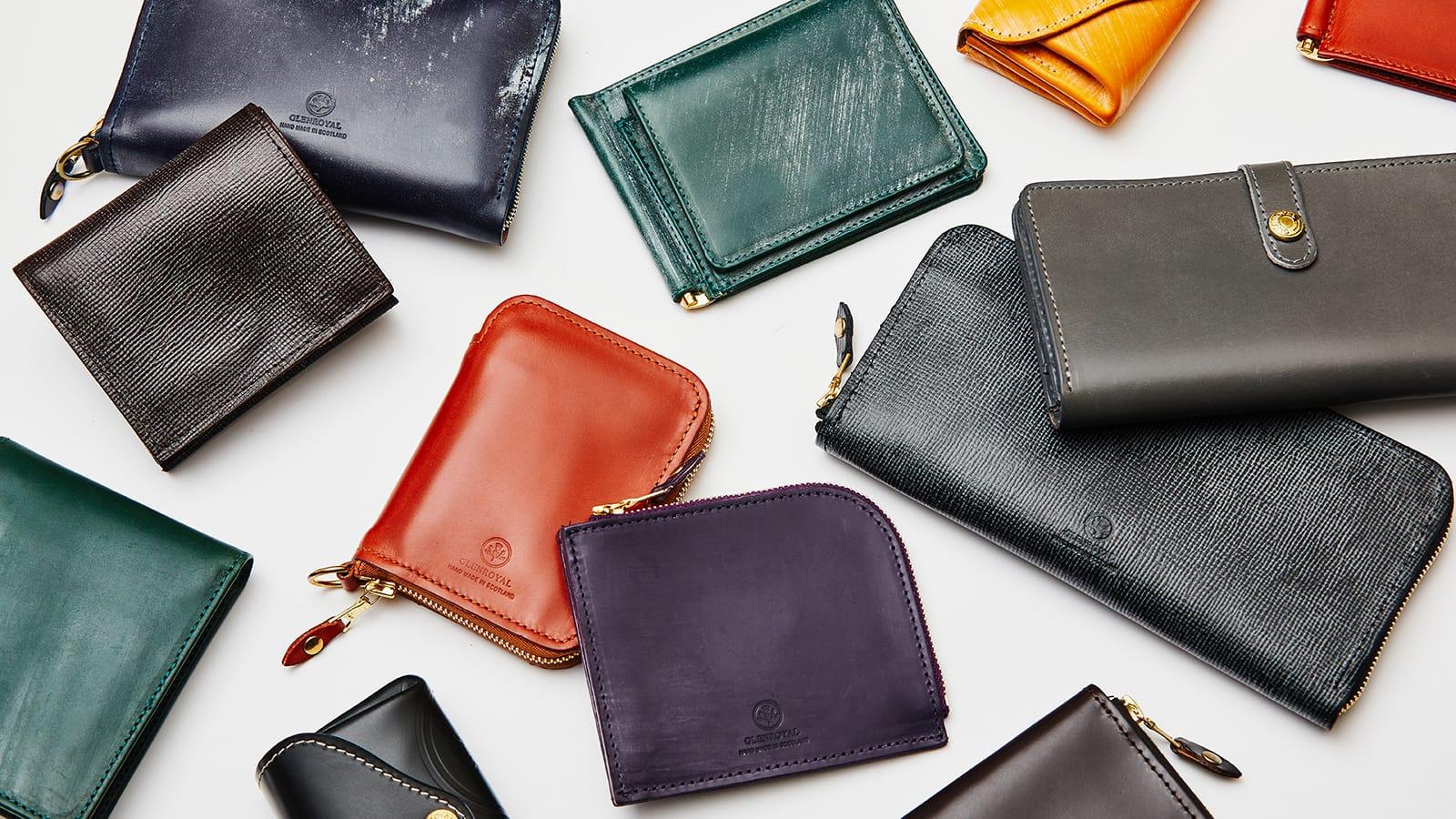 新たに選ぶ、長く使えるグレンロイヤルの革財布|自分にピッタリの選び方